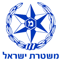 Israel National Police